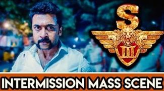 Singam 3 – Intermission Mass Scene | Suriya | Anushka Shetty | Shruti Haasan | Harris Jayaraj | Hari