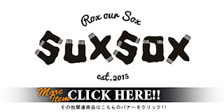 https://search.rakuten.co.jp/search/mall/SUX+SOX/?sid=268884