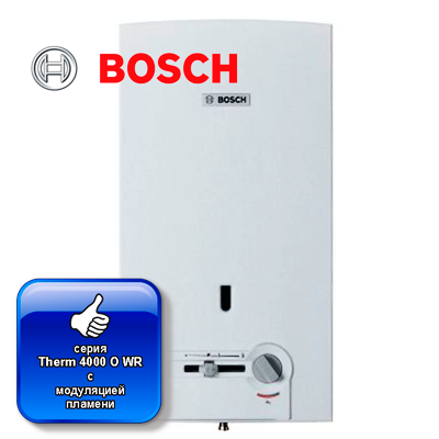 Therm 4000 O WR - серия водонагревателей с модуляцией мощности от Bosch