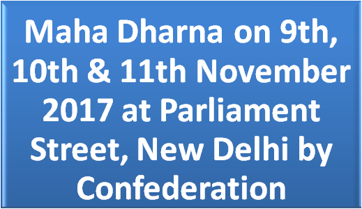 maha-dharna-on-9th-10th-11th-november-paramnews