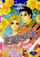 ขายการ์ตูนออนไลน์ Prince เล่ม 22