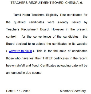 trb teachers eligibility test exam 2016