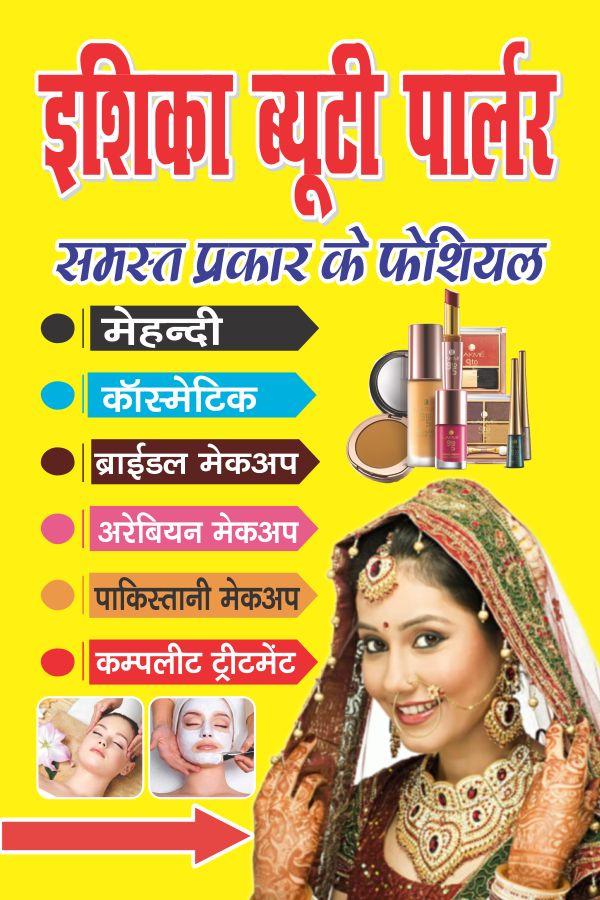 Ladies Beauty Parlour Flex Banner Designs Free CDR Download | Beauty \u0026 Spa Salon Vector ...