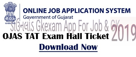 TAT exam 2019 call letter download