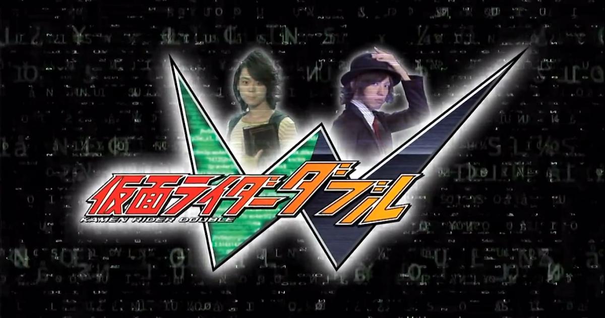 Kamen rider w episode 9 download / Sin city movie intro