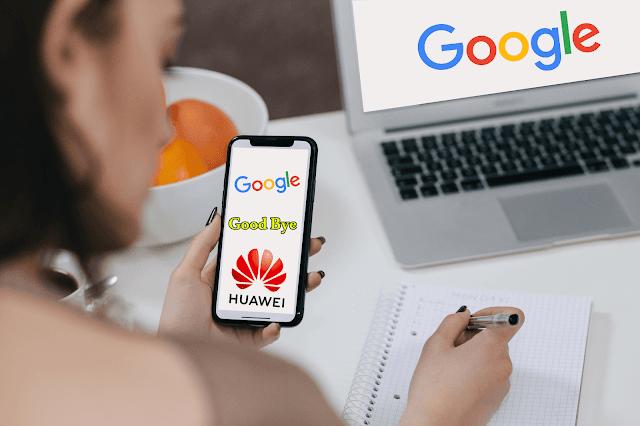 هواوي وغوغل : الحقيقة التي لا يعرفها الجميع عن سبب إنسحاب غوغل عن شركة هواوي