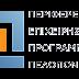 Στο Ε.Π. Πελοπόννησος 2014 – 2020 η δράση δωρεάν παροχής φροντίδας παιδιών προσχολικής ηλικίας σε παιδικούς και βρεφονηπιακούς σταθμούς
