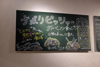 鳥取の本格ナポリピッツア Pizzeria Leone (ピッツェリア レオーネ)