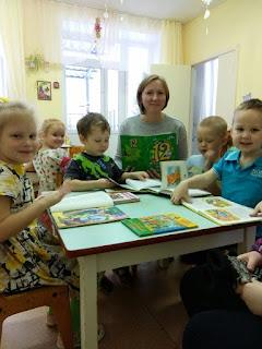 Районная акция в рамках Всемирного дня чтения вслух (б-ки Глазовского р-на)