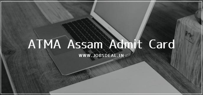 ATMA Assam ATM Admit Card 2017