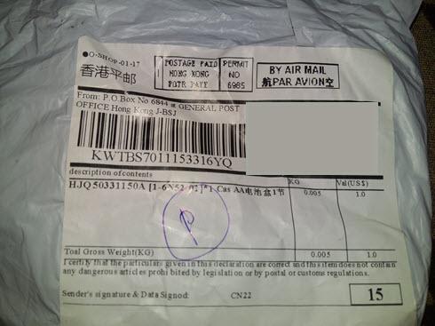 Hong kong post free shipping delivery time from hong kong to kuching sarawak malaysia post - Air china hong kong office ...