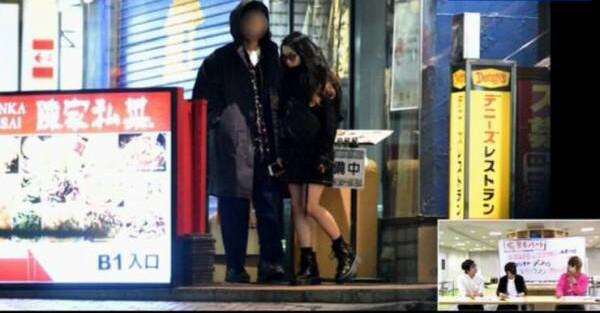 Tano Yuka Skandal AKB48 Member Scandal