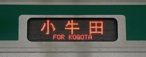 東北本線 小牛田行き1 E721系