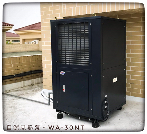 自然風新型80度空氣能熱水器,市場評價高。