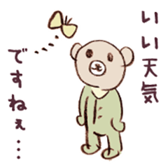 Loose and cheerful bear