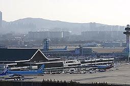 金浦空港VIP専用ビジネス航空センター