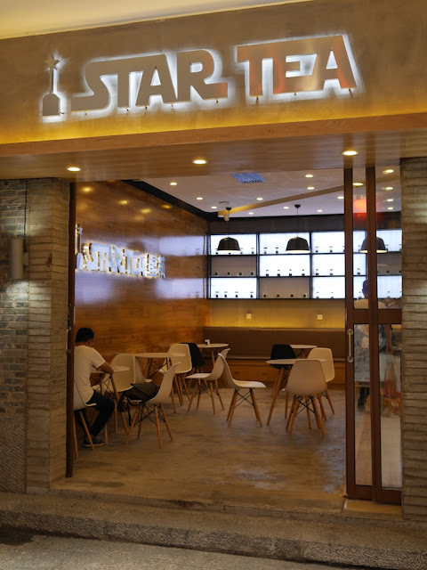 Star Tea shop in Guilin, China, with a sign using a Star Wars font