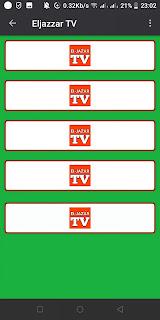 تحميل تطبيق الجزار tv لمشاهدة القنوات الرياضية المشفرة 2019ElJAZZAR TV v1.6_b 8 [AdFree] Apk