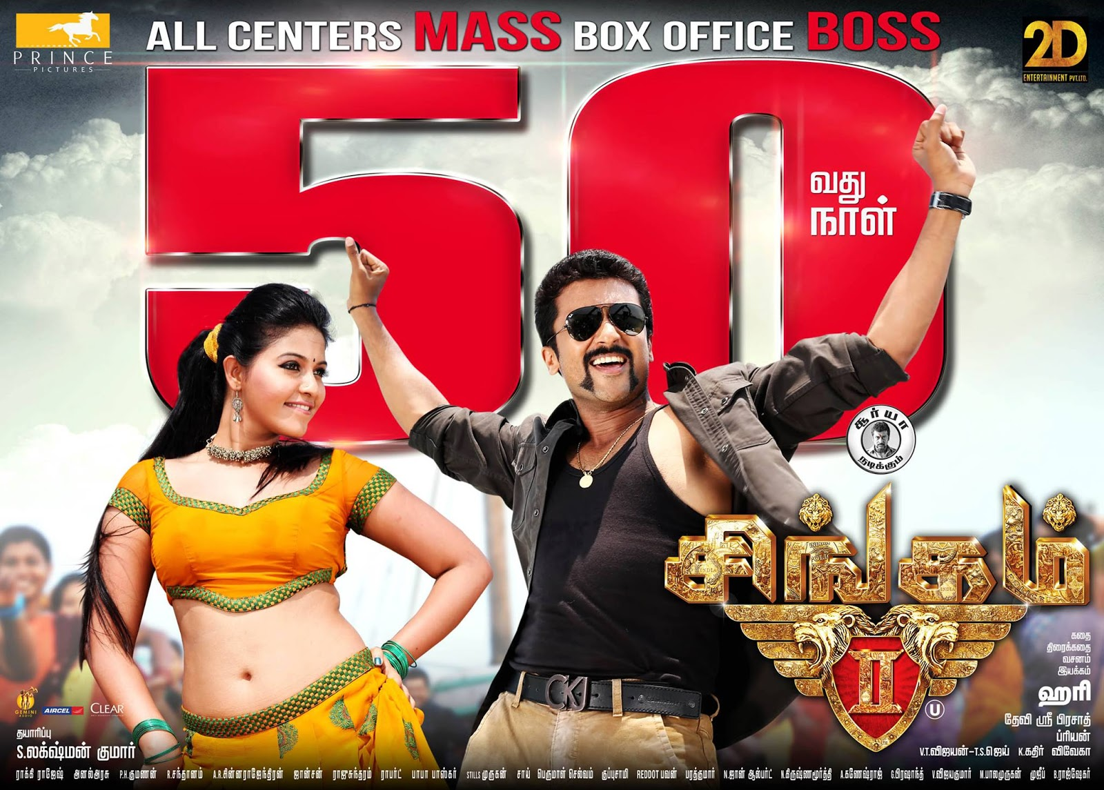 All About Surya Only About Surya: All About Surya, Only About Surya!: Singam2 50