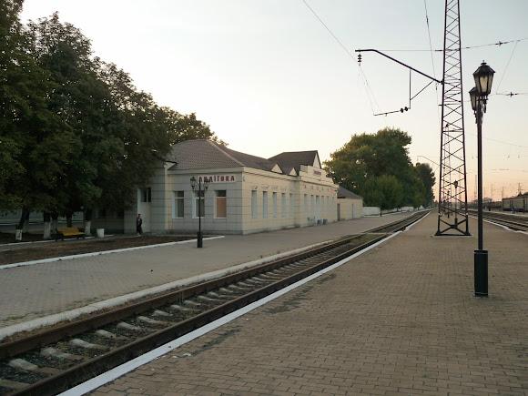 Авдіївка. Донецька область. Залізничний вокзал. Кінцева станція залізничного сполучення