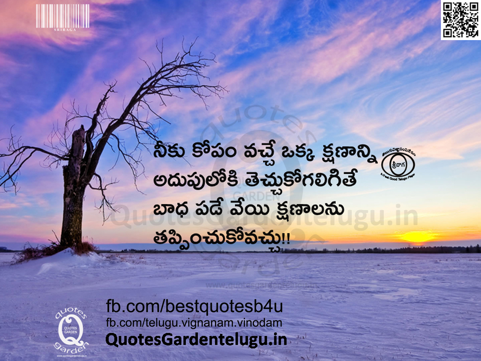 Telugu Attitude Change self confidence life inspirational quotes with images