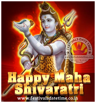 Whatsapp Shivaratri Wallpaper Free Download, Maha Shivaratri Wallpaper for Whatsapp