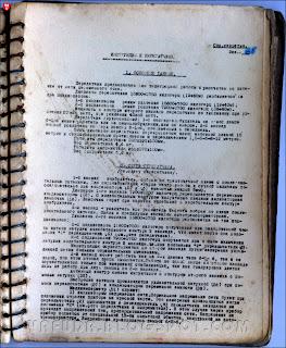 Инструкция к передатчику Джек-8, страница 1
