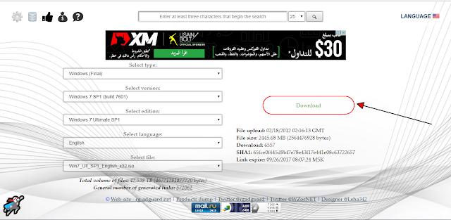 كيفية التحميل من الموقع الرائع جميع نسخ الويندوز و جميع اصدارات الاوفيس المختلفة بروابط مباشرة 7