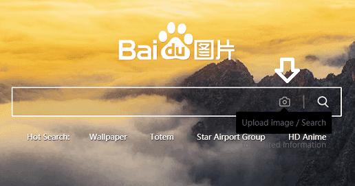 Baidu reverse image search