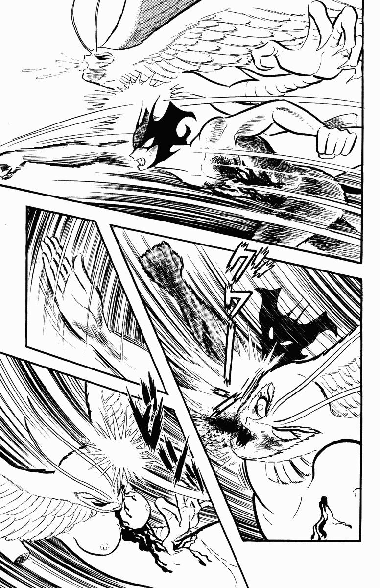 DevilMan chapter 8.2 trang 18