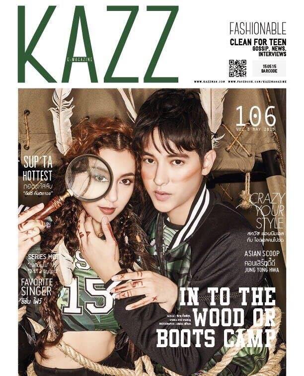 """""""เจมส์ จิรายุ - เบลล่า ราณี นิตยสาร KAZZ"""""""