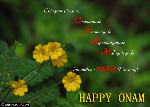 2016 onam wishes messages greetings quotes images pictures onam happy onam wishes 2016 for whatsapp and facebook m4hsunfo Images