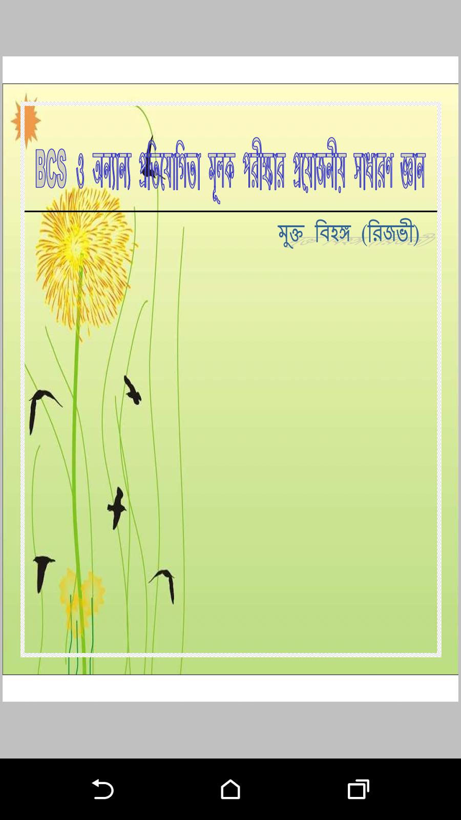Akbarnama In Ebook