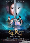 Đại Tiên Nha Môn - The Fox Fairy Court