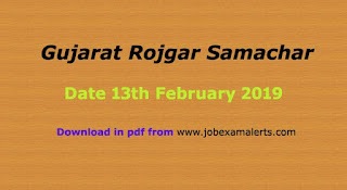 Gujarat Rojgar Samachar : Date 13th February 2019