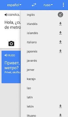 Google Translate iOS