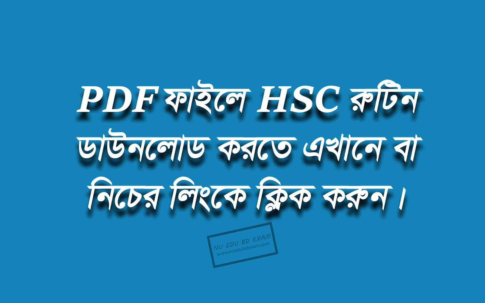 hsc routine 2018 pdf download