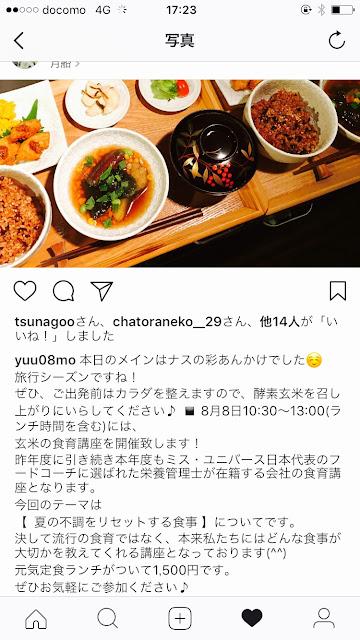 http://tsukinofune-shop.com/?pid=96432579