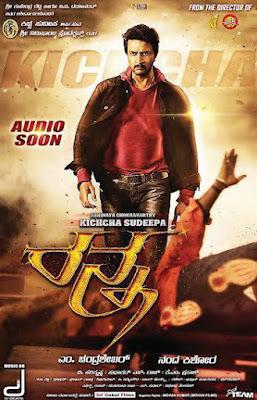 RANNA 2016 Watch full hindi dubbed movie  (FULL HD)
