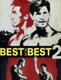 Best Of The Best 2   Bmovies