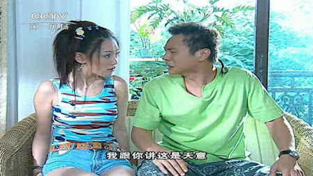 Frekuensi siaran CCTV Drama di satelit ChinaSat 6B Terbaru