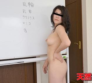 WatchMadoka Uchimura02161601