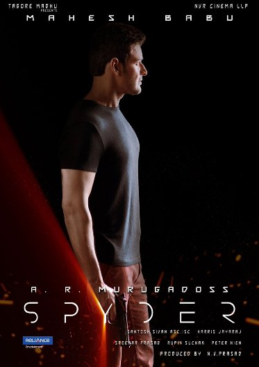 Mahesh Babu, Rakul Preet Singh Telugu movie Spyder 2017 wiki, full star-cast, Release date, Actor, actress, Song name, photo, poster, trailer, wallpaper