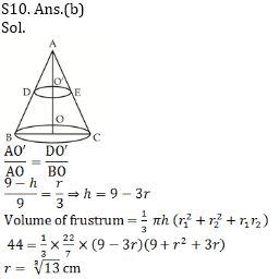 RRB NTPC Mathematics Quiz : 30th September_140.1