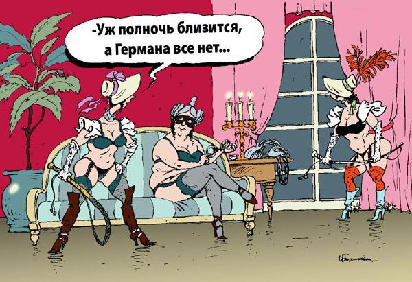 Проститутки 500р за один раз доска обьявления