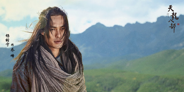 tony yang as qiao feng