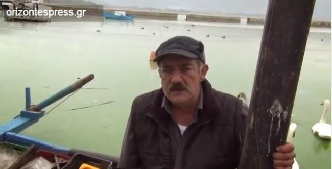 Ο Καστοριανός ψαράς κ. Κουκούλης Ευάγγελος μιλάει για την κατάσταση της λίμνης