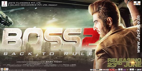скачать Boss 2 игру - фото 4