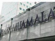 Bank Muamalat - Recruitment For Technology Relation Officer Development Program April - Mei 2014