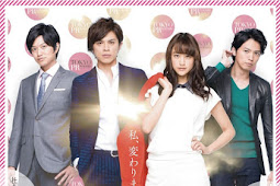 Tokyo PR Woman (2015) - Film Jepang